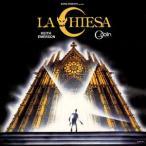 Keith Emerson/Goblin / La Chiesa (Limited Edition) (180 Gram Vinyl) (Yellow)【輸入盤LPレコード】