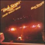 【メール便送料無料】Bob Seger / Nine Tonight (輸入盤CD) (ボブ・シーガー)