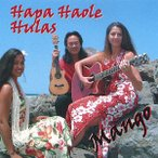 Mango / Hapa Haole Hulas (輸入盤CD)