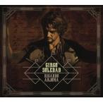 Ricardo Arjona / Circo Soledad (Digipak) (輸入盤CD)(2017/4/21発売)