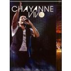 【メール便送料無料】Chayanne / Vivo: Deluxe Edition (w/DVD) (Deluxe Edition) (輸入盤CD) (チャヤン)