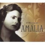 Amalia Rodrigues / O Melhor De (輸入盤CD)(2012/12/18) (アマリア・ロドリゲス)