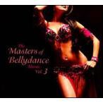 【メール便送料無料】VA / Masters Of Bellydance Music 3 (輸入盤CD) (ベリーダンス)