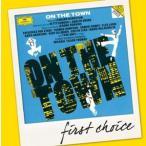 【メール便送料無料】Tilson Thomas/Lso / First Choice: Bernstein On The Town (輸入盤CD)(2013/4/2)
