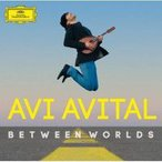 Avi Avital / Between Worlds(輸入盤CD)(2014/1/14)(アヴィ・アヴィタル)