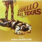 Ennio Morricone / Duello Nel Texas【輸入盤LPレコード】(エンニオ・モリコーネ)