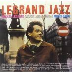 Michel Legrand / Legrand Jazz【輸入盤LPレコード】(ミッシェル・ルグラン)