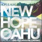 New Hope O'Ahu / Hope Is Alive (輸入盤CD)(2013/9/10) (ニュー・ホープ・オアフ)