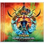 Ost  Thor  Ragnarok