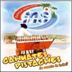 【メール便送料無料】Banda Sinaloense Ms De Sergio Lizarraga / Cahuates Pistaches: A Cuanto La Bolsa (輸入盤CD)