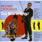 Helmut Zacharias / Tea Time In Tokyo/Melodies From Famous Films (͢����CD)(�إ��ȡ��ĥ��ϥꥢ��)