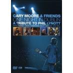 【メール便送料無料】【1】GARY MOORE & FRIENDS / ONE NIGHT IN DUBLIN: A TRIBUTE TO PHIL LYNOTT (輸入盤DVD) (ゲイリー・ムーア)