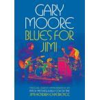 【メール便送料無料】【1】GARY MOORE / BLUES FOR JIMI: LIVE IN LONDON (輸入盤DVD) (ゲイリー・ムーア)
