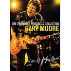 【メール便送料無料】【1】GARY MOORE / DEFINITIVE MONTREUX COLLECTION (2DVD+1CD) (輸入盤DVD) (ゲイリー・ムーア)