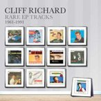 Cliff Richard / Rare EP Tracks 1961-1991 (輸入盤CD)(X ...