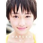 工藤遥 / HARUKA (DVD)【2012/11/7】(X)