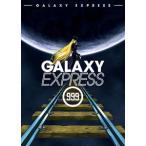 GALAXY EXPRESS 999 (アニメ輸入盤DVD)