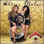 Los Horoscopos De Durango / Chicas Malas (輸入盤CD)(2013/9/30)