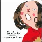 【メール便送料無料】Deolinda / Cancao Ao Lado (輸入盤CD)(デオリンダ)