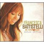 Francesca Battistelli / My Paper Heart (Deluxe Edition) (輸入盤CD)(フランセスカ・バティステリ)