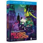 MICHIKO TO HATCHIN: COMPLETE SERIES PART 2 (4枚組)(BI2013/9/17)(アニメ輸入盤ブルーレイ)(ミチコとハッチン)