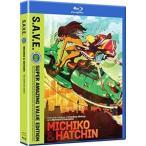 MICHIKO & HATCHIN - COMPLETE SERIES - S.A.V.E. (2015/5/12) (アニメ輸入盤ブルーレイ) (ミチコとハッチン)