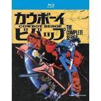 COWBOY BEBOP: COMPLETE SERIES (4枚組) (2014/12/16) (アニメ輸入盤ブルーレイ) (カウボーイビバップ:コンプリートシリーズ)