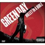 【メール便送料無料】Green Day / Bullet in a Bible (w/DVD) (輸入盤CD) (グリーン・デイ)