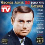 George Jones / 20 Super Hits Gospel (輸入盤CD) (ジョージ・ジョーンズ)