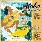 VA / VINTAGE HAWAIIAN TREASURES 9 (輸入盤CD)