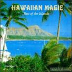 【メール便送料無料】VA / HAWAIIAN MAGIC (輸入盤CD)