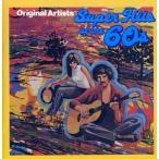 VA / SUPER HITS OF THE 60'S (輸入盤CD)