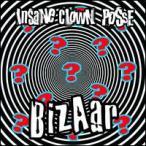 Insane Clown Posse / Bizaar (輸入盤CD)(インセイン・クラウン・ポッシー)