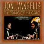 Jon & Vangelis / Friends Of Mr. Cairo (輸入盤CD)(ジョン&ヴァンゲリス)