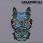 Babasonicos / Mezclas Infames (輸入盤CD)(2014/9/16)