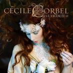 Cecile Corbel / La Fiancee (輸入盤CD) (2014/10/14)