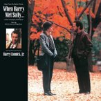 Ost  When Harry Met Sally  12 inch Analog