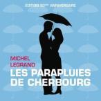 Michel Legrand / Les Parapluies De Cherbourg (輸入盤CD)  (ミッシェル・ルグラン)