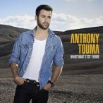 【メール便送料無料】Anthony Touma / Maintenant C'est L'heure (輸入盤CD)