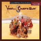 Francis Lai / Visit To A Chief's Son (輸入盤CD)(フランシス・レイ)