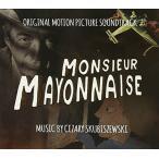 Cezary Skubiszewski (Soundtrack) / Monsieur Mayonnaise (輸入盤CD)(2017/3/10発売)