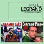 Michel Legrand / Legrand Jazz + Legrand Piano (輸入盤CD)(2016/10/21発売) (ミッシェル・ルグラン)