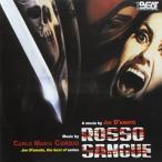 Carlo Maria Cordio (Soundtrack) / Rosso Sangue (輸入盤CD) (2016/5/20発売)