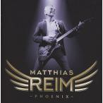 【メール便送料無料】Matthias Reim / Phoenix (輸入盤CD)(2016/4/22発売)