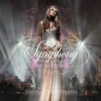 【送料無料】Sarah Brightman / Symphony: Live In Vienna (輸入盤CD) (サラ・ブライトマン)