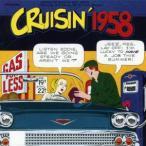【メール便送料無料】VA / CRUISIN 1958 (輸入盤CD)