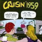 【メール便送料無料】VA / CRUISIN 1959 (輸入盤CD)