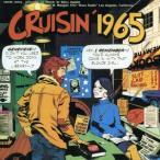【メール便送料無料】VA / CRUISIN 1965 (輸入盤CD)