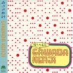 沢田研二 / 俺たち最高 (CD)【M】