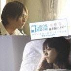 サウンドトラック(柴原潤 as 中村優一) / 映画「同級生」/「体育館ベイビー」 (CD)